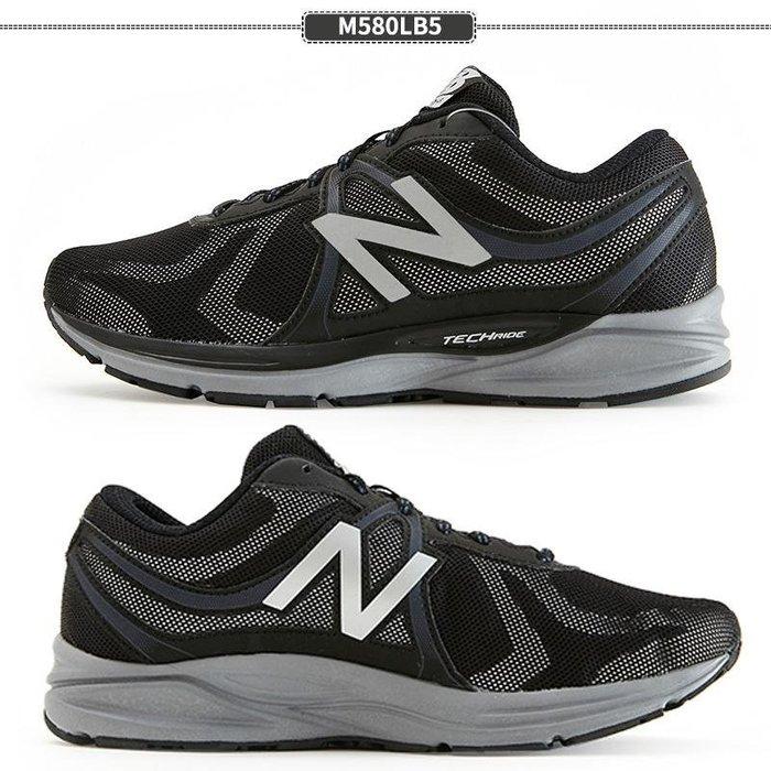 宏亮 出清款式 6折 含稅附發票 New Balance 580 NB 寬楦 灰黑 輕量 舒適 慢跑鞋 M580LB5