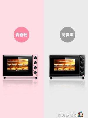 哆啦本鋪 海氏電烤箱家用烘焙多功能全自動小型蛋糕33升大容量迷你 D655