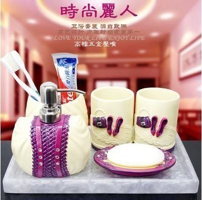 『格倫雅品』樹脂洗漱新婚五件套衛浴牙具洗浴套裝5件套件 五件套 (不鏽鋼噴頭) 托盤