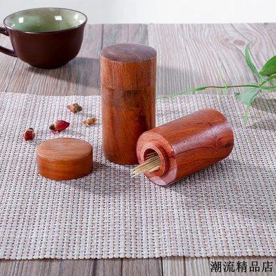 廚房用品 居家用品 居家雜貨 創意桂皮圓形牙簽筒茶葉罐首飾盒生活用品牙簽盒