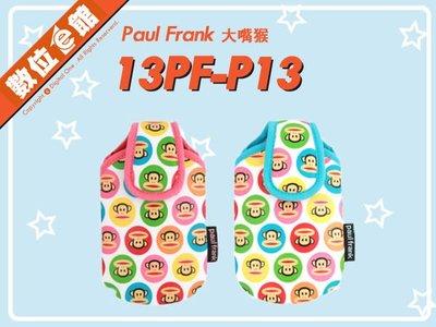 數位e館 分期 免運 公司貨 Paul Frank 大嘴猴 13PF-P13 絢麗輕巧包 繽紛藍 / 繽紛粉紅 相機包