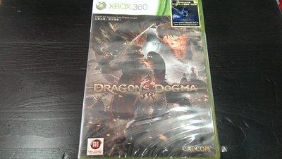 全新未拆 XBOX 360 DRAGONS DOGMA 龍族教義 日英合版(英文語音)