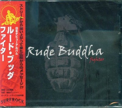 K - Rude Buddha - Fighter - 日版 +2BONUS - NEW