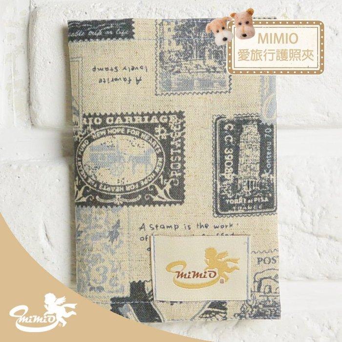 【MIMIO米米歐】台灣設計師文創手作【就愛旅行.護照夾】文藝信件旅行-復古小鳥郵票 M0044
