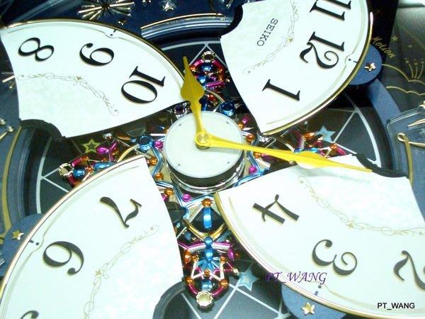 《《 PT屏信時計 》》日本 精工 SEIKO 水晶擺飾 小天使光控音樂報時 時鐘 掛鐘 QXM 239,QXM239S