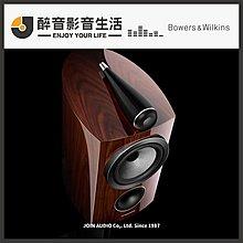 【醉音影音生活】英國 Bowers & Wilkins B&W 805 D3 Prestige 書架型喇叭.台灣公司貨
