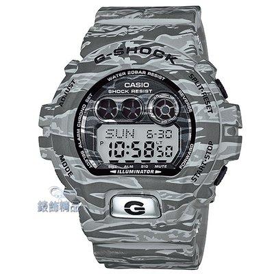 【錶飾精品】現貨G-SHOCK GD-...