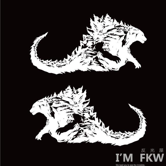 反光屋FKW 哥吉拉 怪獸之王 反光貼紙 防水耐曬 1組即包含左右邊 對貼設計 godzilla 帥氣怪物 日式日本風格