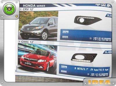泰山美研社368 HONDA NISSAN VW 專用LED日行燈CRV CIVIC TIIDA 12 TEANA 10 GOLF 4 99-04 GOLF 5