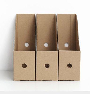 牛皮紙收納盒辦公室 簡約桌面收納書架資料文件整理盒