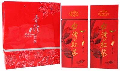 家假日茶園日月潭紅茶~紅韻紅茶(台茶21號) 紙罐禮盒包裝75gx2,定期送SGS檢驗,無農藥殘留,自然農法