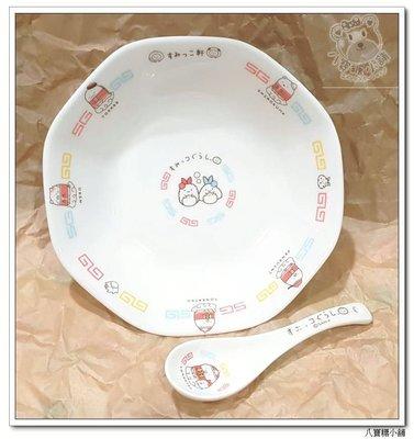 八寶糖小舖~角落生物炒飯盤 Sumiko Gouge 角落生物小夥伴燴飯盤 附湯匙 中華風系列款