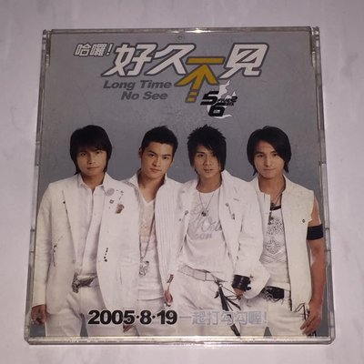 五五六六 5566 ( 孫協志 許孟哲 王仁甫 王少偉 ) 2005 好久不見 華納音樂 台灣版 宣傳單曲 CD