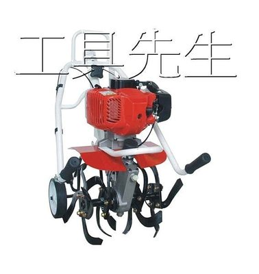 含稅價/三菱TB43引擎【工具先生】川島~KT400~折疊式 耕耘機 小牛/翻土機/中耕機 全新公司貨