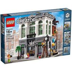 LEGO 樂高 10251 磚塊銀行 街景系列  (全新絕版)