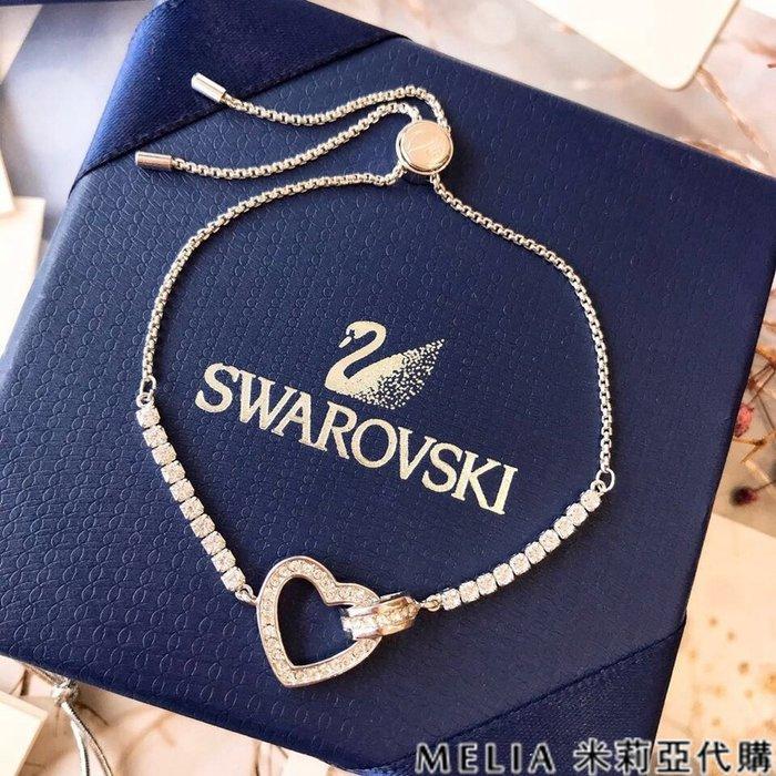 Melia 米莉亞代購 商城特價 每日更新 19ss Swarovski 施華洛世奇 飾品 手鍊 LOYLEY 浪漫愛心