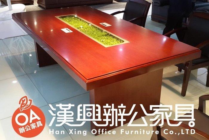 【土城OA辦公家具】全新上市.大氣磅薄新品花台會議桌240*120公分