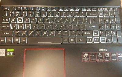 *蝶飛* 宏基 Acer Nitro 5 AN515-55-521N 15.6吋 極速電競筆電 鍵盤保護膜 鍵盤膜