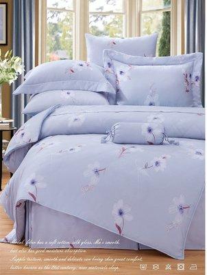 《微琪》法莉緹 藍 頂級100%天絲40支床包二用被4件組-雙人加大(6尺)