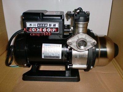 木川泵浦 KQ400S 1/2HP 不銹鋼流控恆壓機 低噪音 白鐵電子恆壓機 KQ-400S 東元馬達 不鏽鋼款