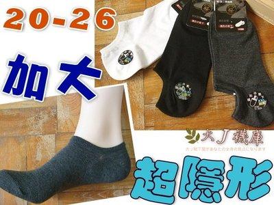 L-30-1 加大細針低口船襪【大J襪庫】22-26cm薄-踝襪超隱形襪短襪學生襪黑白灰男襪女襪-200支細針-台灣製