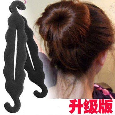 海馬寶寶 加厚海綿升級版花樣盤髮器 美髮達人 快速盤髮器 一入