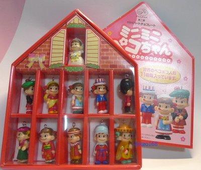 不二家牛奶妹Peko環遊世界紀念Mini玩偶一盒組  [ 私人收藏出清中 ]