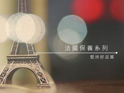 如同您親自在法國採購,原原本本將法國藥妝店搬來台灣【巴黎丁】