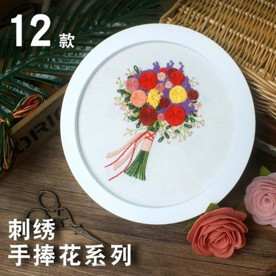 手工刺繡diy材料包玫瑰花創意刺繡歐式立體刺繡材料包套件 QQ548 Biglove