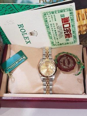 鴻圖當舖(已售出) Rolex 勞力士 69173 原廠十鑽面板18K半金女用鑽錶
