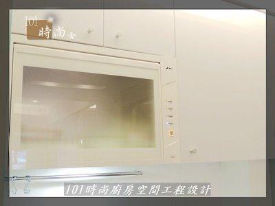 @豪山牌:FW-6880 懸掛式烘碗機  廚具工廠直營-廚房設計特價-195cm 特價$30,300元起