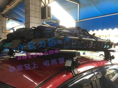 (小鳥的店)BIG TIIDA 熊牌 BNB RACK 車頂架 置物籃 行李盤  LIVINA WISH ALTIS