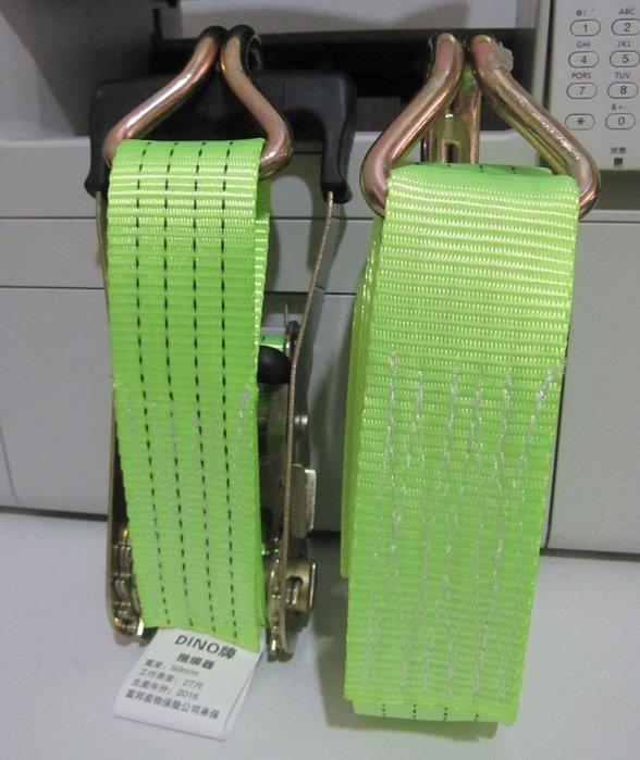 """【鎮達】DINO 捆綁器  捆綁帶 2""""x27尺 高拉力捆綁帶"""