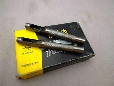 附發票*東北五金*台製造高品質 平沖組 皮帶沖 丸斬 圓斬 皮帶打孔器 工具 打洞器 穿洞器 9.5mm
