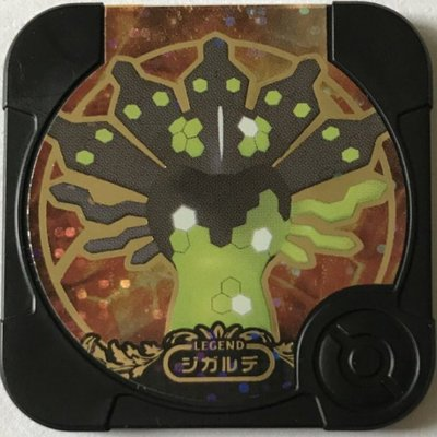 神奇寶貝 Tretta 第七彈 U1彈  黑卡 U1-00 基格爾德(美品、可刷)