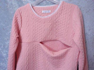 99元起標~浮印設計粉色系孕婦裝哺乳衣~SIZE: M