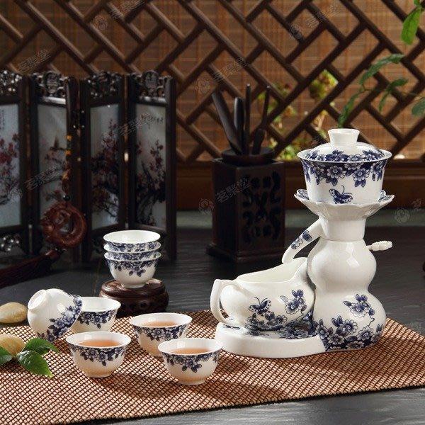 5Cgo【茗道】含稅會員有優惠 40005848548 茶具青花瓷半自動泡茶組蓋碗一鍵出水功夫茶具組老人茶品茗杯公海