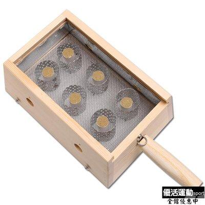 實木木製木質艾灸盒隨身灸溫灸器背部腰部腹部肚子六孔柱儀器家用【優活館】