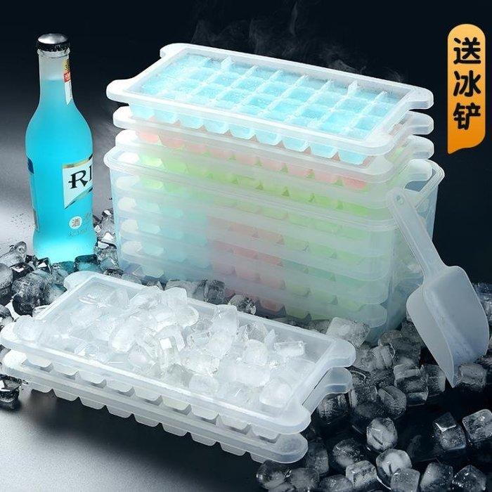 聖誕元旦鉅惠 自制帶蓋制冰盒模型家用小做冰格的制作商用磨具大冰箱凍冰塊模具