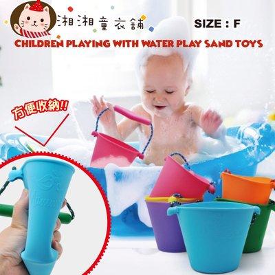 湘湘童裝童衣舖【G0736】兒童益智玩具 多用途沙灘戲水洗澡矽膠小桶 兒童玩具 可以折疊矽膠小水桶