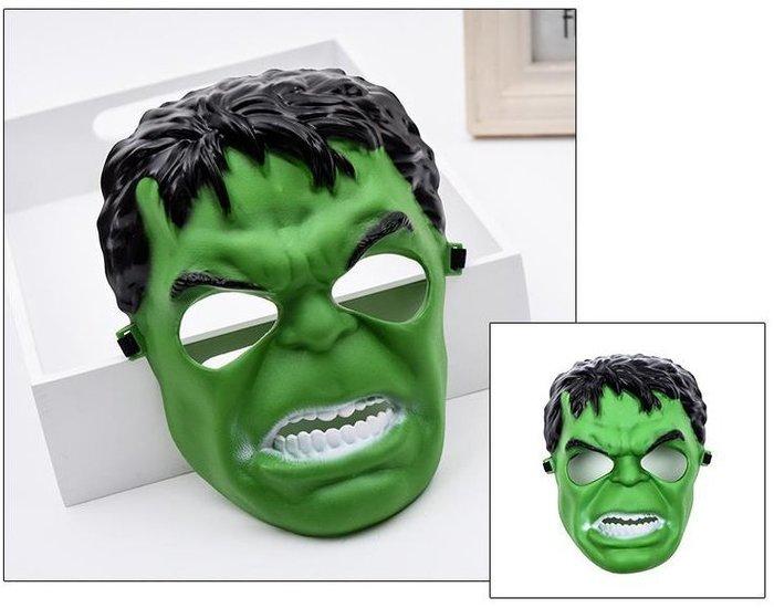 【☆洋洋小品綠巨人面具】卡通英雄鋼鐵人面具雷神索爾鐵血戰士面具萬聖節面具化妝表演舞會派對造型角色扮演服裝道具恐怖面具表演