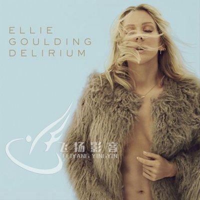 正版 艾麗高登 狂喜 Ellie Goulding Delirium 專輯CD 豪華版