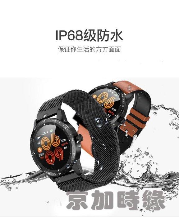 2020全觸摸T5智能手環手錶心率血壓防水多功能手環手錶