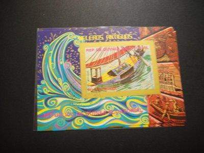 【大三元】各國專題郵票-交通類-#2 船~小全張1張~銷戳票(盒13)