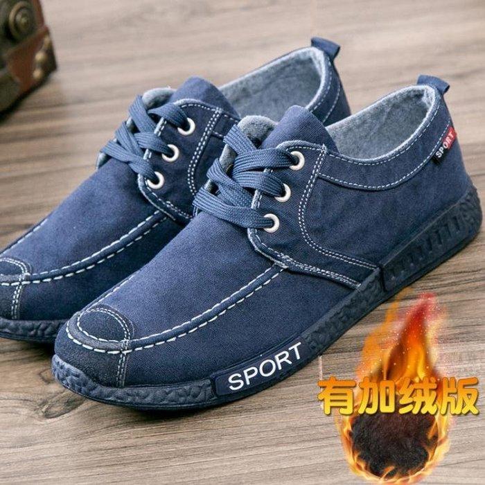 帆布鞋 秋冬季男士帆布鞋韓版板鞋學生工作鞋子老北京布鞋棉鞋男鞋休閒鞋
