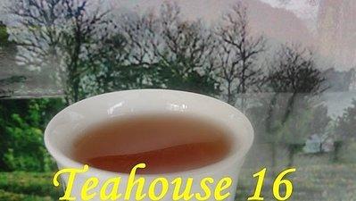 十六兩茶坊 ~烏龍茶枝茶1斤~~~~茶枝帶骨帶肉 一般沖泡 香滷茶葉蛋 茶枕製作、、