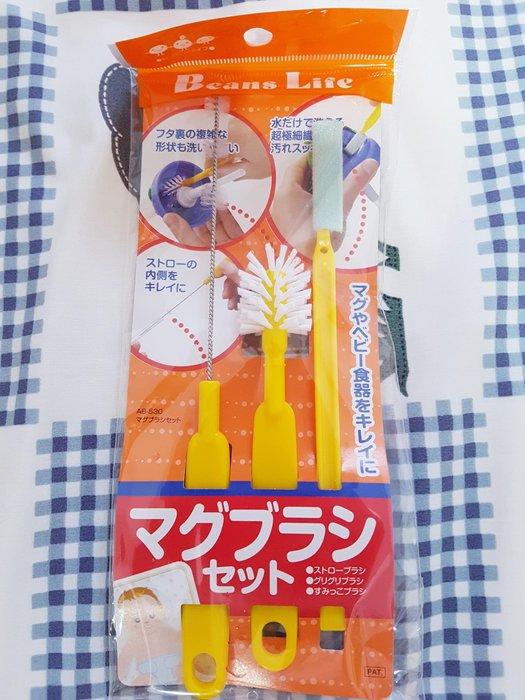 日本Beans life兒童吸管杯,吸管刷,清潔刷AB-530