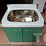 流理台【72公分水槽】台面&櫃體不鏽鋼 彩綠色大理石紋門板 最新款流理臺