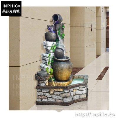 INPHIC-開運大假山風水魚池裝飾品流水噴泉客廳室內庭院開業擺飾_0UvW
