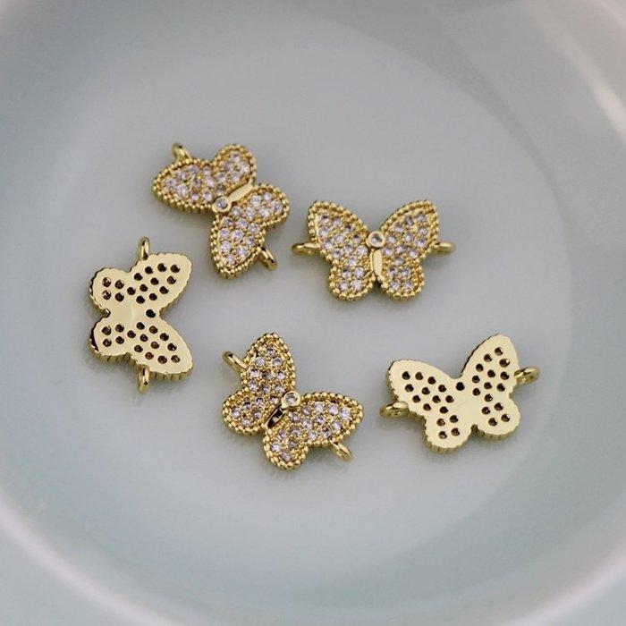 西柚姑娘雜貨鋪☛14K包金保色微鑲小蝴蝶鋯石雙孔鏈接配件diy自制手工飾品9*15mm